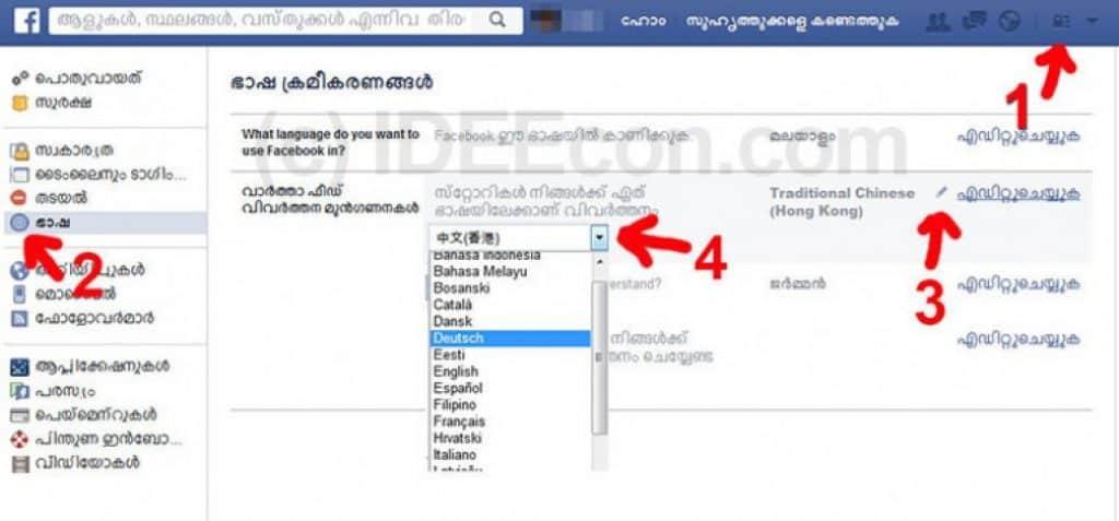 Sprache ändern Facebook